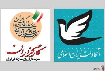 کیهان : حمایت یواشکی کارگزاران و مشارکت از همتی/ اصلاحطلبان نمیخواهند انتخابات را از دست بدهند