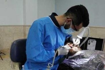 در ۱۰ رشته تکمیلی تخصصی؛ دانشگاه علوم پزشکی تهران فلوشیپ دندانپزشکی می پذیرد