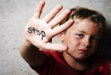 نقش خشونت در قتلهای خانوادگی
