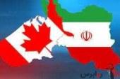 کدام کشور برای رأی گیری از ایرانیان خارج از کشور همکاری نکرده است؟