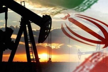 دولت بایدن جلوگیری از مبادلات نفتی ایران ـ چین را بررسی میکند