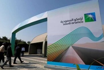 تایید حمله سایبری به شرکت نفتی آرامکو و نشت اطلاعات این شرکت