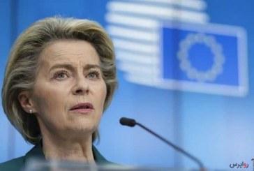 واکنش اتحادیه اروپا به رسوایی جاسوسی اسرائیل: غیرقابل قبول است