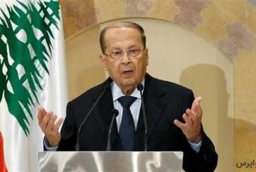 به درخواست میشل عون ؛ لبنان از دست صهیونیست ها به سازمان ملل شکایت می برد