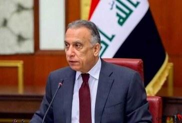 الکاظمی: عراق نیازی به نیروهای جنگی آمریکا ندارد