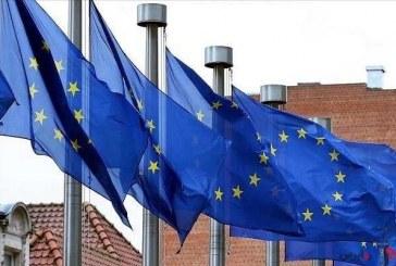 شورای اروپا خواستار اقدام پکن علیه جرایم سایبری شد