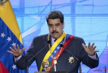 """مادورو نامه واتیکان را """"چکیدهای از نفرت و کینه"""" خواند"""