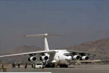 آمریکا 21 شهروند آمریکایی جامانده را از افغانستان خارج کرد