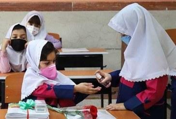 دانشآموزان 12 تا 18 ساله واکسن کرونا دریافت میکنند