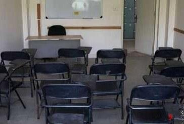 امکان برگزاری کلاسها به صورت حضوری وجود ندارد