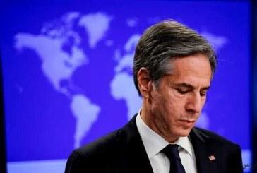 بلینکن: چارهای جز خروج از افغانستان نداشتیم/روابطمان با پاکستان را بازبینی میکنیم