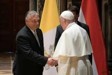 """درخواست پاپ فرانسیس از مجارستان برای """"باز کردن آغوشش به روی همه"""""""