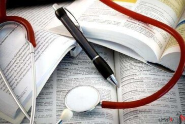 """راهاندازی مقطع ارشد رشته """"ژورنالیسم پزشکی"""""""
