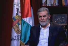 دبیرکل جهاد اسلامی: محاصره غزه باید پایان یابد/ تاکید بر آزادی اسرا