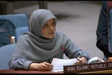 ارشادی: ایران مصمم به توانمندسازی زنان و دختران است
