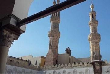 الازهر: اختلاف افکنی میان مسلمانان خیانت به دین اسلام است