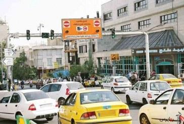 تغییر ساعت طرح ترافیک تهران در گروی وضعیت کرونا