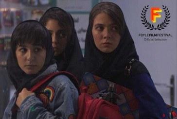 «خورشید گرفتگی» در جشنواره مورد تایید اسکار