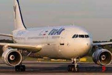 جلسات کمیسیون عمران با وزارت راه و سازمان هواپیمایی درباره قیمت بلیط به جایی نرسید