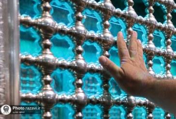 """"""" وقف – نذر """" رسانه رضوی علیه آلاف التحیه و الثناء ( رواپرس ) / حمایت آستان قدس از خانوادههای زندانیان / سفر زیارتی 3 روزه به میزبانی بنیاد کرامت رضوی"""